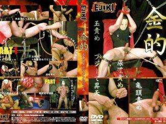 Ejiki – 金的 ~玉責めデカマラフルボッキ~ – EVW658