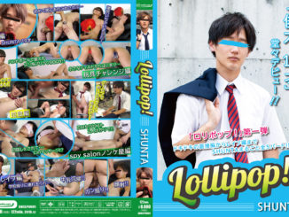 COAT – Lollipop! SHUNTA – ANCLP0001