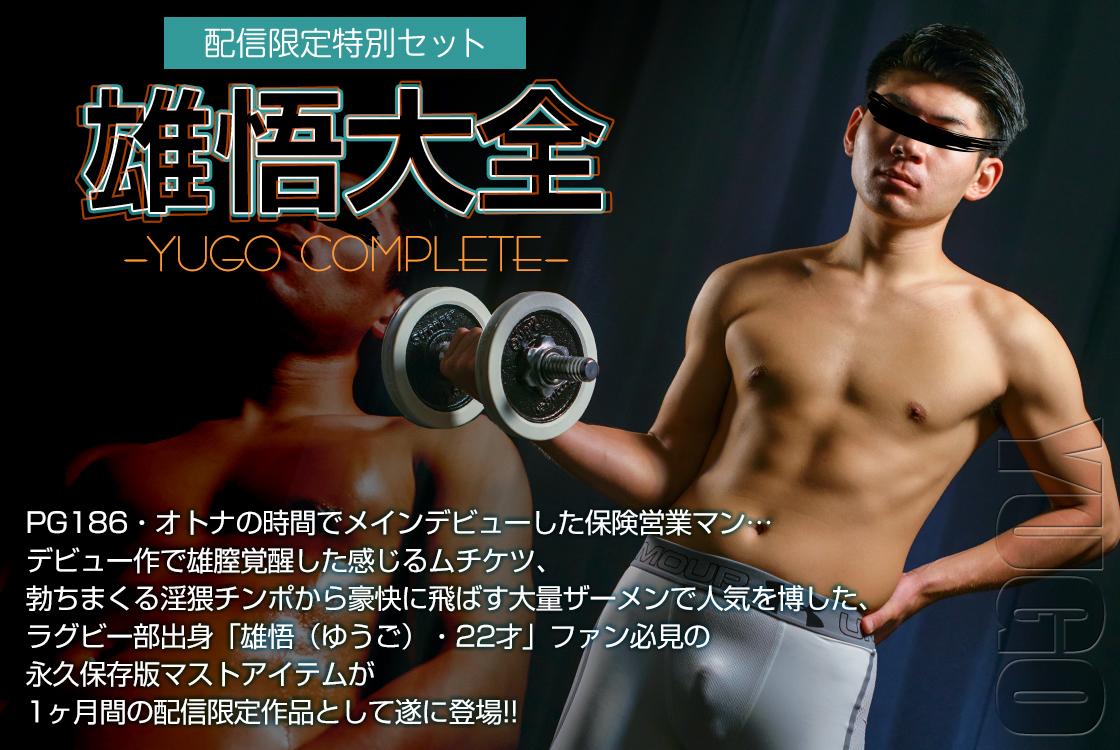COAT – 雄悟大全 -YUGO COMPLETE- – ORSE00019