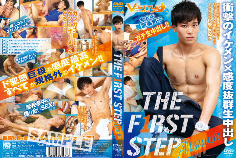KO EAST – THE F1RST STEP ~ATSUMU~ – KKE0180