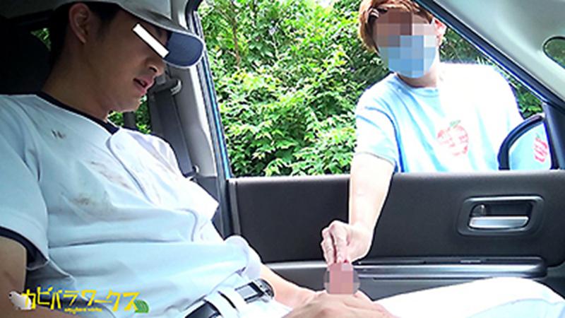 Men's Rush.TV – 野球ユニ野外露○CARSEX【真聡】車内でガン掘られ欲情快感!! – CAPY-635
